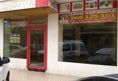 Local comercial a calle Carlos III, nº 13