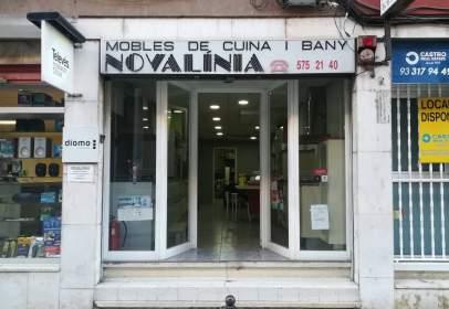 Local comercial en Centre-Ajuntament