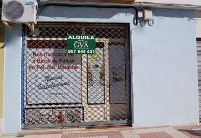 Commercial space in Avenida de Santa Ana, nº S/N
