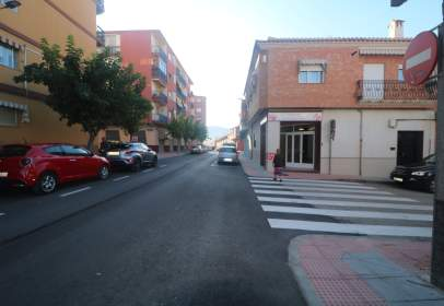 Local comercial en calle Santa Ana