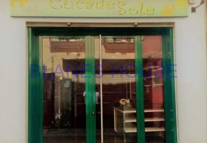 Commercial space in Carrer del Carme