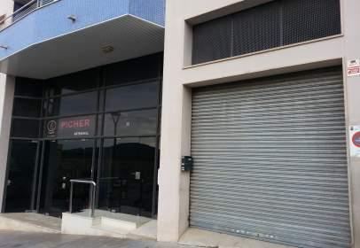 Local comercial en calle Sant Antoni