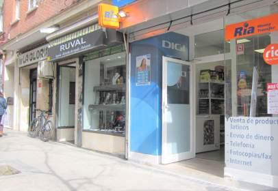 Commercial space in calle de Ramos Carrión