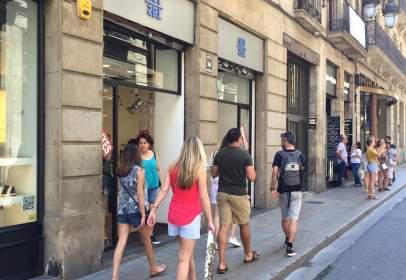 Local comercial en calle Jaume I