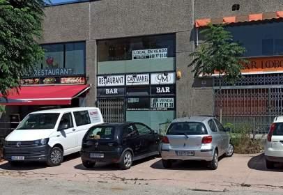 Local comercial en Carrer de l'Orfebreria, 18