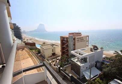 Apartamento en calle Cronista Pedro Pastor