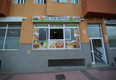 Local comercial a calle Pepe Damaso