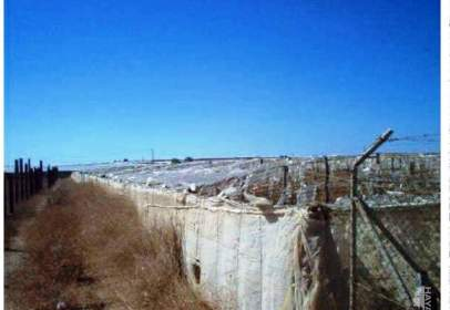 Rural Property in El Ejido