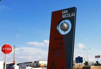 Calle San Nicolas Este, Alcalá de Guadaíra